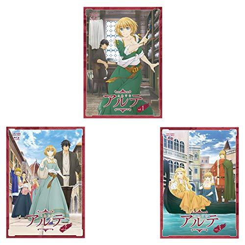 【Amazon.co.jp限定】アルテ Vol.1-3セット Blu-ray (セット購入特典:「オリジナルアクリルキーホルダー5個セット(ボールチェーン3個付)」付)