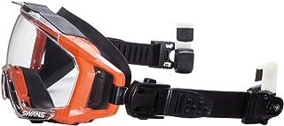 YAMAMOTO(山本光学) ゴグル型保護めがねレスキューモデル クイックベルトタイプ SS-7000CL オレンジ