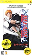 Bleach: Heat The Soul 1- PSP Game NEW [Japanese Import]