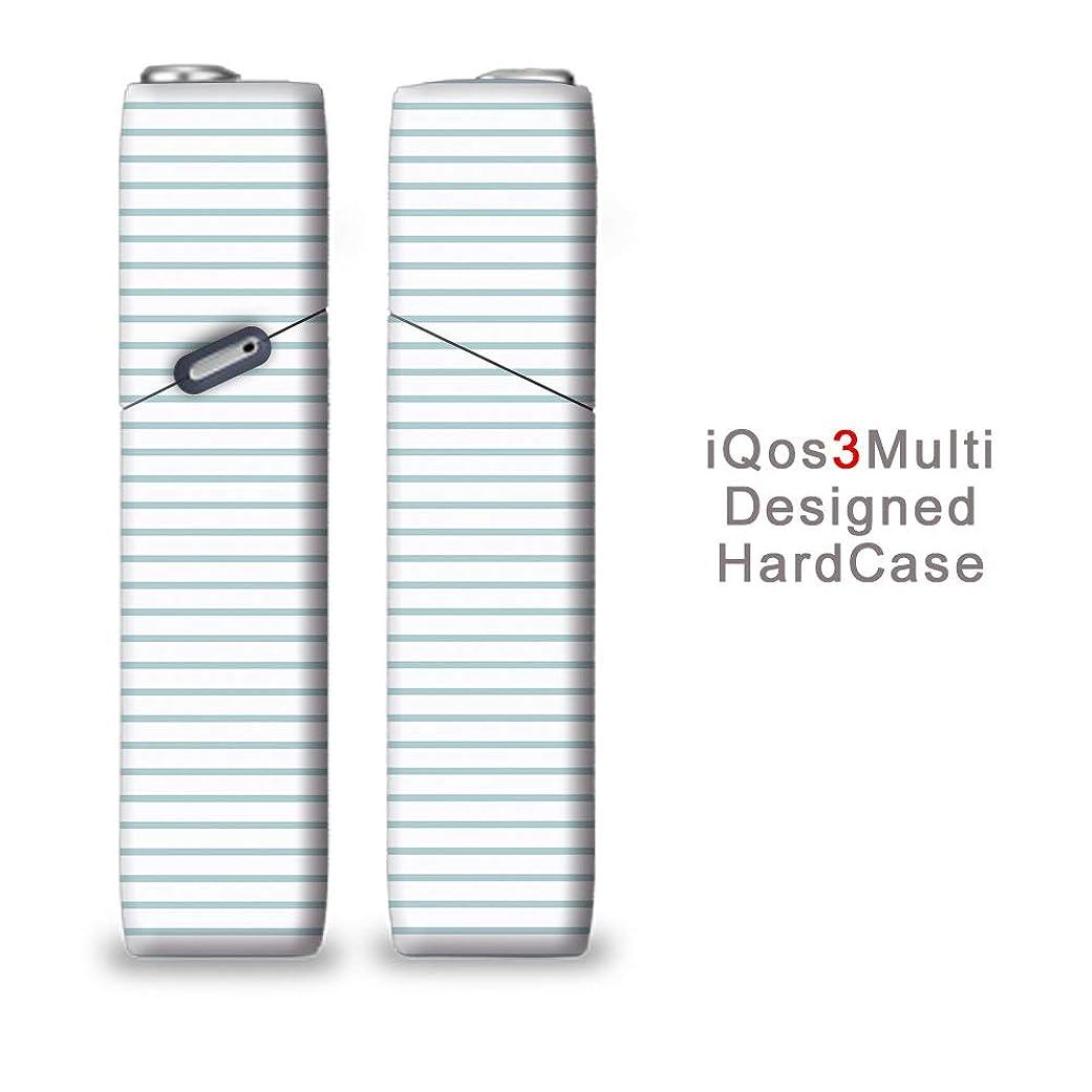 凝縮する名誉簡単に完全国内受注生産 iQOS3マルチ用 アイコス3マルチ用 熱転写全面印刷 テクスチャー ハート 加熱式タバコ 電子タバコ 禁煙サポート アクセサリー プラスティックケース ハードケース 日本製