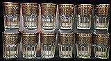 ML Set de 12 de Vasos de Cristal para Té marroquí Colores alegres