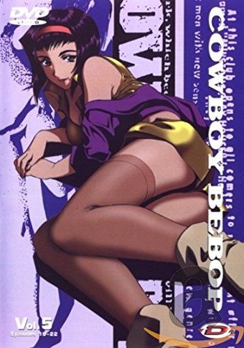 Cowboy Bebop - Volume 5 - 4 épisodes VF