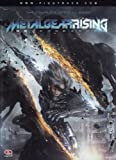 Metal Gear Rising - Revengeance The Complete Official Guide - Prima Games - 19/02/2013