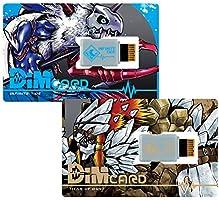 Dimカードセット vol.02 INFINITE TIDE & TITAN OF DUS