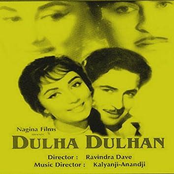 Dulha Dhulan (Original Motion Picture Soundtrack)