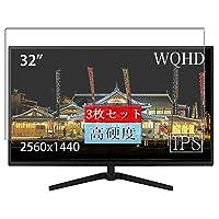 3枚 Sukix フィルム 、 JAPANNEXT JN-IPS3202WQHD 32インチ ディスプレイ モニター 向けの 液晶保護フィルム 保護フィルム シート シール(非 ガラスフィルム 強化ガラス ガラス )