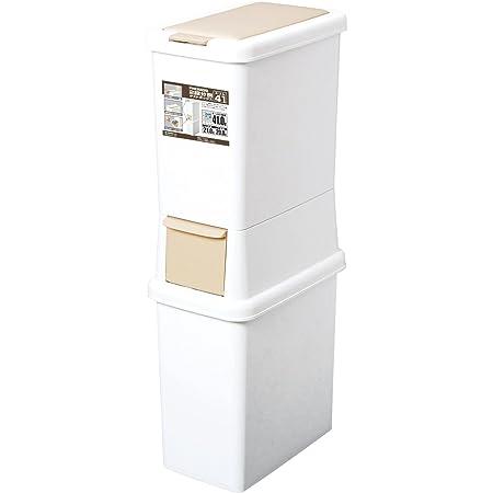 サンコープラスチック ゴミ箱 2段分別スリム 41L ライトベージュ