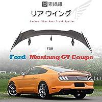 for Ford Mustang用カーボン製 リアウイングスポイラー for フォードマスタング2015 2016 2017 2018 2019モデル用リアウイング トランクスポイラー リヤウイング カーボントランク アクセサリー カスタム パーツ エアロパーツ リアル カーボン製 carbon fiber炭素繊維