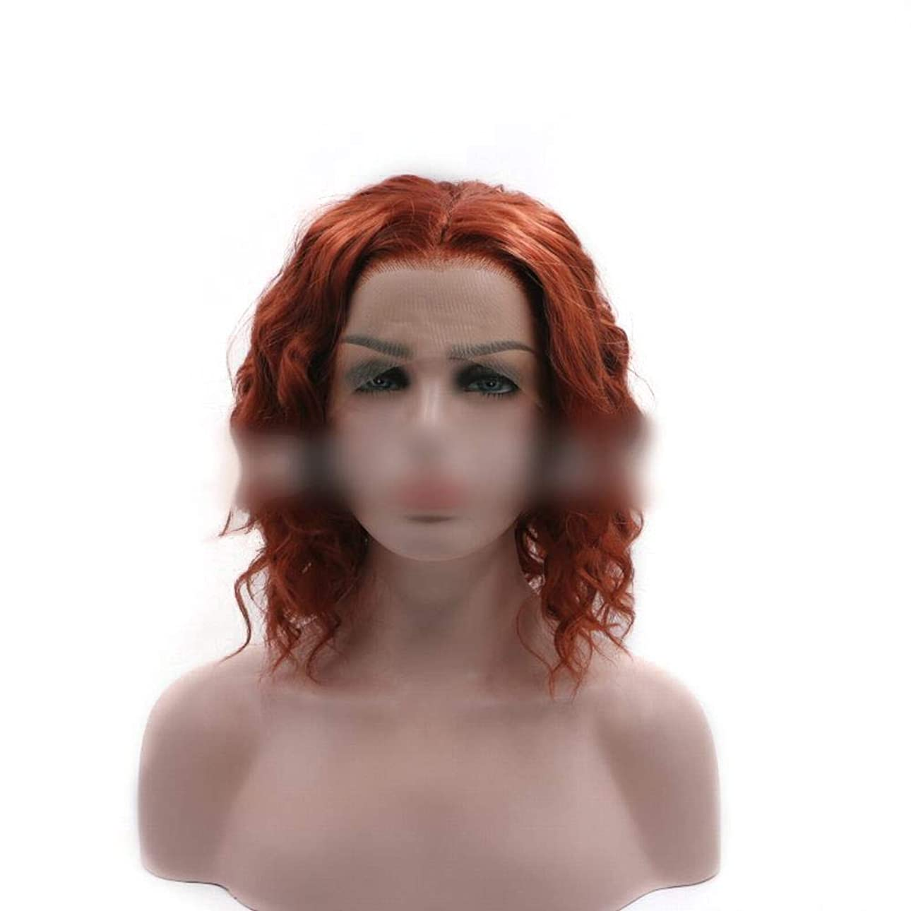 レルム温かい城Yrattary 女性のボボの短い巻き毛の人工的なレースの前部かつら合成の髪のレースのかつらロールプレイングかつら (色 : Photo Color)