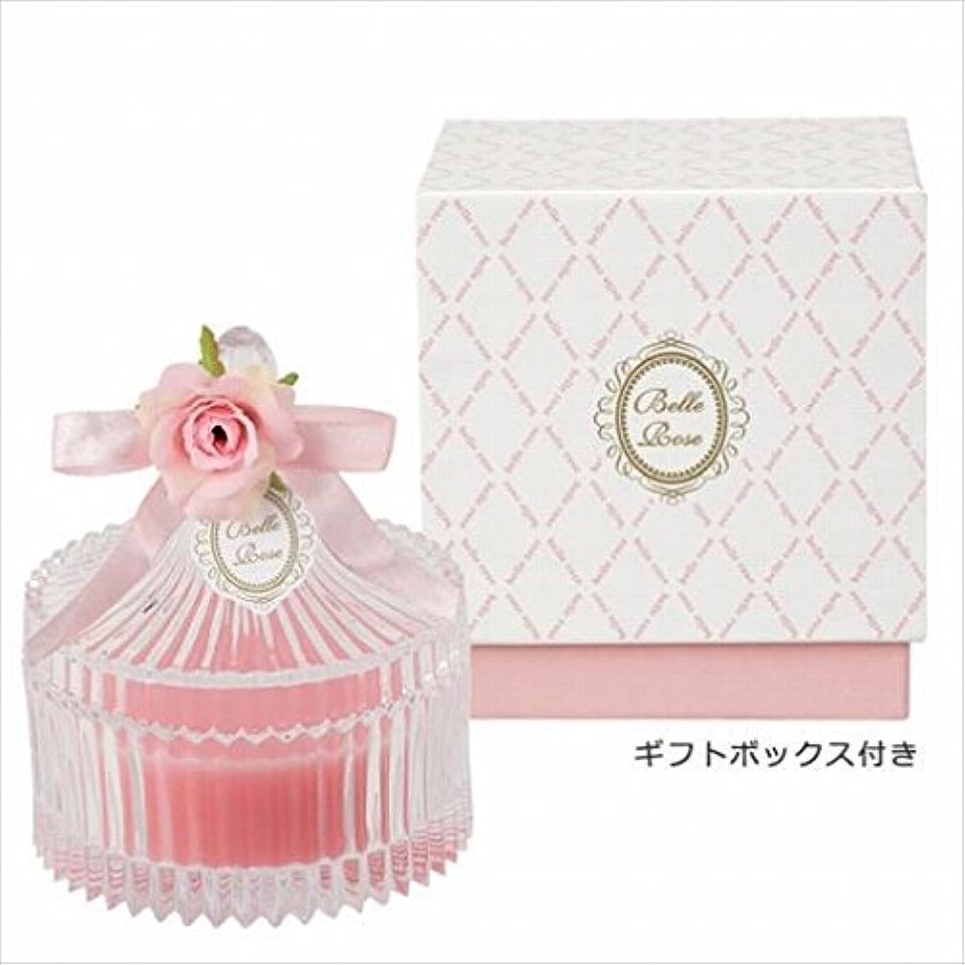 縮約一時解雇する準備するカメヤマキャンドル( kameyama candle ) ベルローズキャニスター 「 ピンク 」 キャンドル