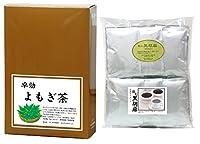 自然健康社 国産よもぎ茶 45パック + 飲む黒胡麻・徳用40食