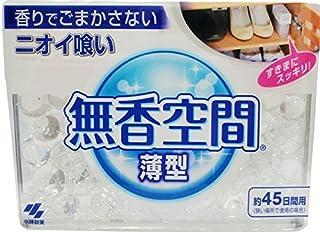 無香空間 薄型 消臭剤 本体 無香料 126g