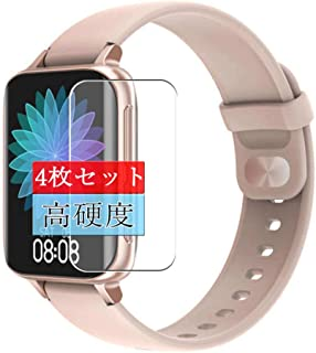 4枚 Sukix フィルム 、 DT No.1 DT93 smart watch スマートウォッチ 向けの 液晶保護フィルム 保護フィルム シート シール(非 ガラスフィルム 強化ガラス ガラス ケース カバー ) 修繕版