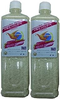 タイ王国産 MFD2019.01.07 ゴールデンフェニックス タイ米 ジャスミン米1L×2個セット 米ペット (PET-1L)