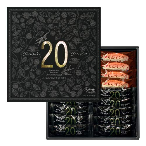 プレミアムちんすこうショコラ18個×1箱 ファッションキャンディ ココアちんすこうにエクアドル産のダークチョコ 20年目のリッチなちんすこうショコラ
