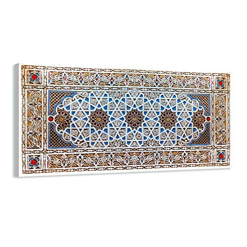 Arjazia - Cuadro árabe decorativo de pared geométrico – 60 x 30 cm y 80 x 40 cm – Impresión sobre lienzo de alta resolución – Lienzo estirado sobre un marco de madera (80 x 40 cm)
