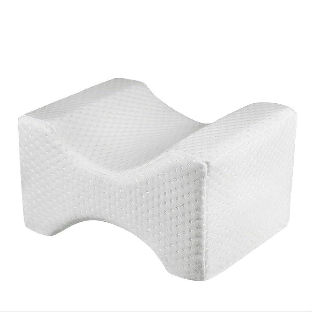 妊娠中の女性のためのFdrirect膝枕クリップ足の低反発ウェッジ遅いクリップクランプクランプ枕(ホワイト)