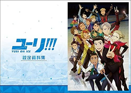 Yuri On Wholesale Ice Anime New mail order Version Setting Book Material Collection