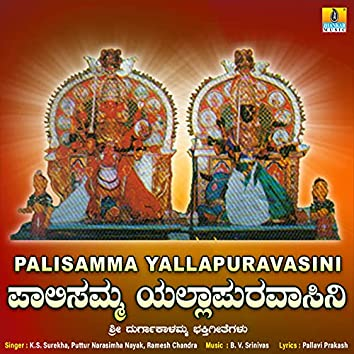 Palisamma Yallapuravasini