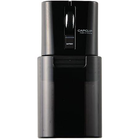エレコム マウス Bluetooth (iOS対応) Sサイズ 小型 3ボタン 静音 クリック音95%軽減 モバイル 充電式リチウムイオン電池 CAPCLIP ブラック M-FCC2BRSBK