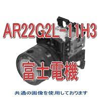 富士電機 AR22G2L-11H3R 丸フレーム穴付フルガード形照光押しボタンスイッチ (LED) モメンタリ AC110V (1a1b) (赤) NN
