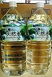 尾瀬の天然水 2ℓ×6本