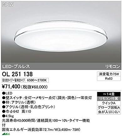 JW39933 LEDシーリングライト