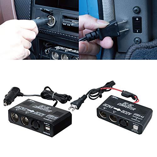 DCDCコンバーターソケット USB付き (シガー電源タイプ)