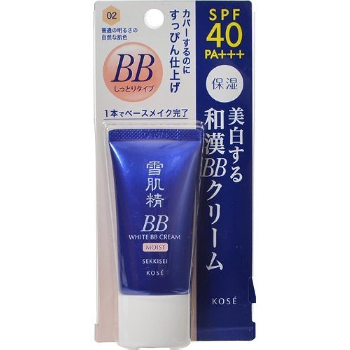 喜び変更陸軍雪肌精 ホワイト BBクリーム モイスト 02 30g