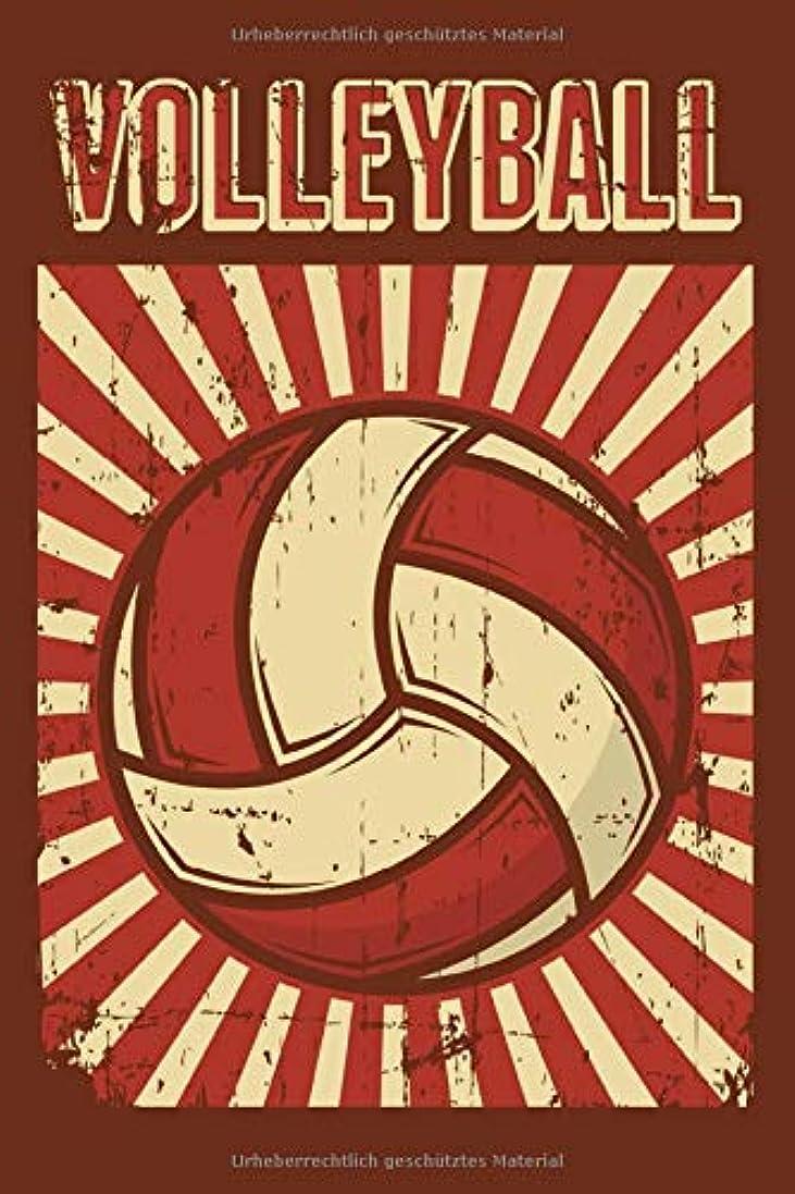 終わらせる最大限民間Volleyball: Notizbuch im Sport Design mit 120 gepunkteten Seiten im A5 Format / Geschenk