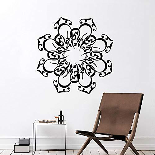 Flor de dibujos animados patrón llano etiqueta de la pared suministros de decoración, habitación de los niños, decoración de la sala de estar papel tapiz etiqueta de la pared A4 57x57cm