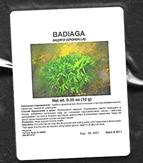 Badiaga/Spongilla Powder Бадяга by PhytoLab