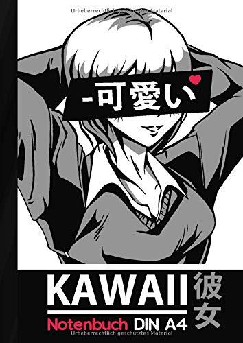 Kawaii Notenbuch DIN A4: Blanko 24 Blatt - 48 Seiten - Noten-Heft leer mit Noten-linien für Keyboard Anfänger sowie Klavier und Piano Meister - ... & - Unterricht - Gitarre-n - Flöte - Geschenk