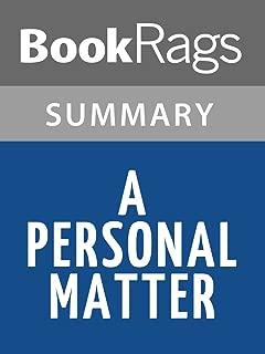 Summary & Study Guide A Personal Matter by Kenzaburo Oe