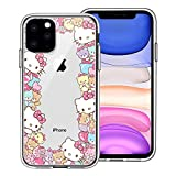 """Sanrio Compatible with iPhone 12 mini Case (5.4inch) . """"NOT compatible with iPhone 12 Pro Max or iPhone 12"""" [Alert] Before Adding to cart, please check your phone is [ iPhone 12 mini ] Flexible TPU Material: Processed by anti-deformation enhancement,..."""