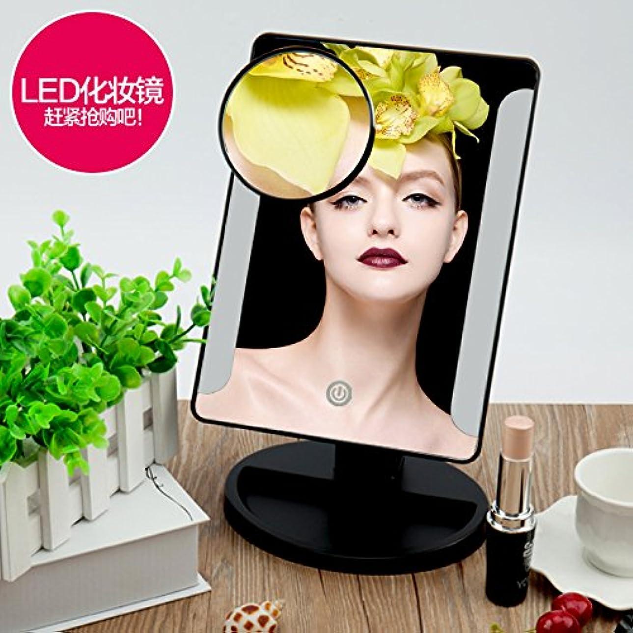 鏡 卓上 三面鏡 LED女優ミラー 38個の高輝度LEDライト搭載 10倍拡大鏡付き 電池USB給電 (ホワイト)