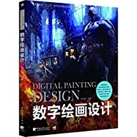 Digital graphic design college five digital art curriculum planning materials China(Chinese Edition)