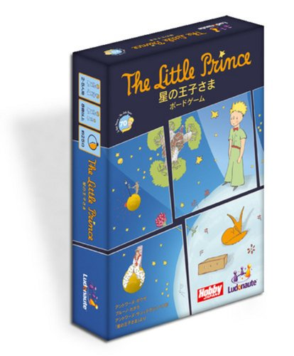 Japanese board game version of The Little Prince (japan import)