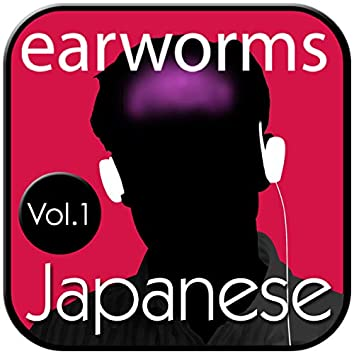 Rapid Japanese (Vol. 1)