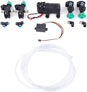 BOYU-SHITAI Lawn Garden Spraying System Agriculture Drone Spray Sprayer System Water Pump + Nozzles + Step-Down Module+Pipes Set USA Stock