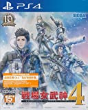 VALKYRIA CHRONICLES IV (CHINESE SUBS) for Playstation 4 [PS4]