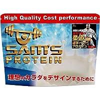 サムズプロテイン ホエイプロテイン 柔道選手のためのトップパワープロテインUP 1kg ミックスフルーツ味