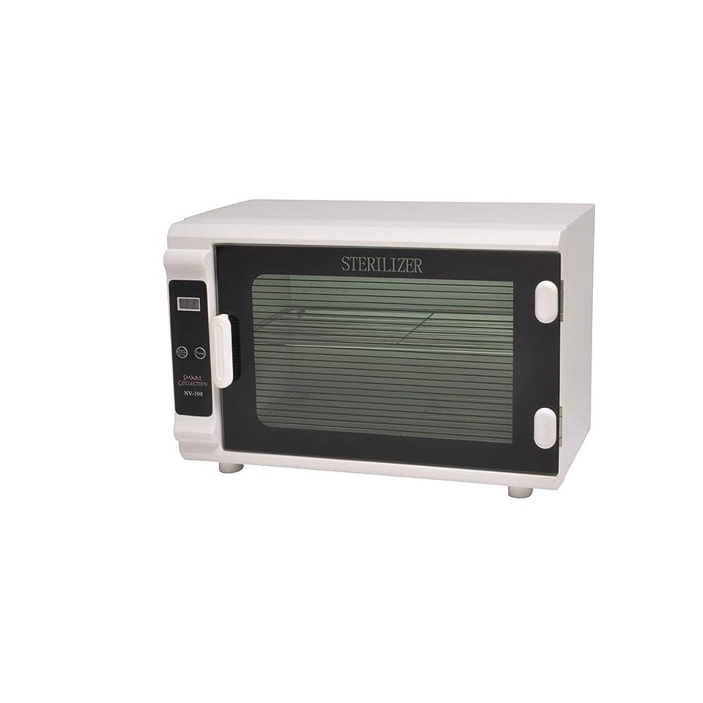 大宇宙歌詞寝るタイマー付紫外線消毒器NV-308EX(PHILIPS社製ライト採用)