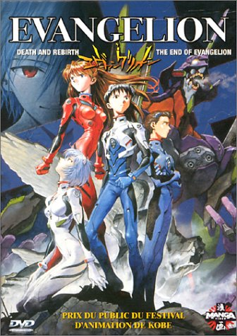 Evangelion - Les Films : Death and Rebirth + The End of Evangelion [Francia] [DVD]