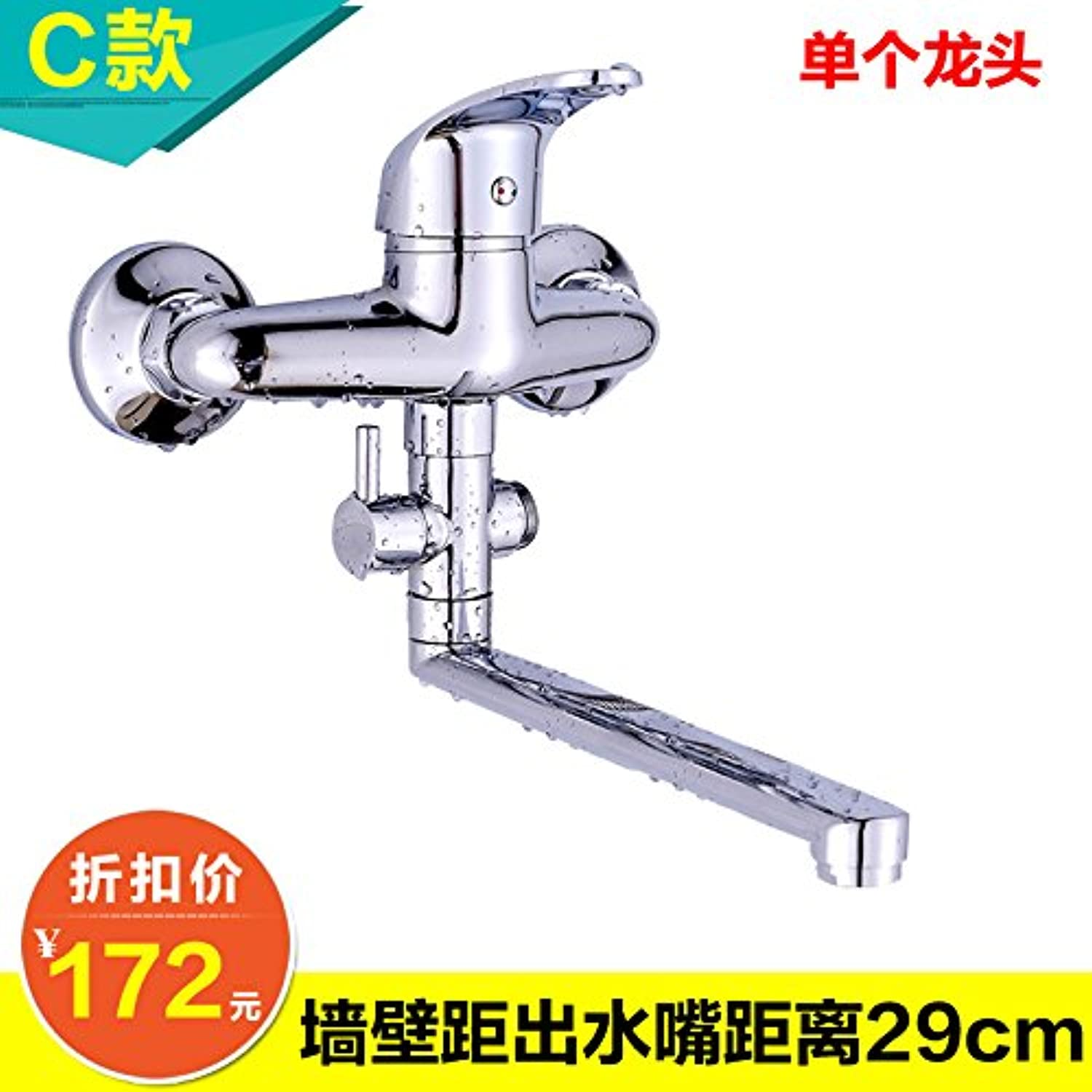 Hlluya Professional Sink Mixer Tap Kitchen Press the flipper Bath Faucet Shower Faucet mixing valve shower, hot and cold water shut-off valve, hot and cold switch C-wall is the water nozzles 29cm