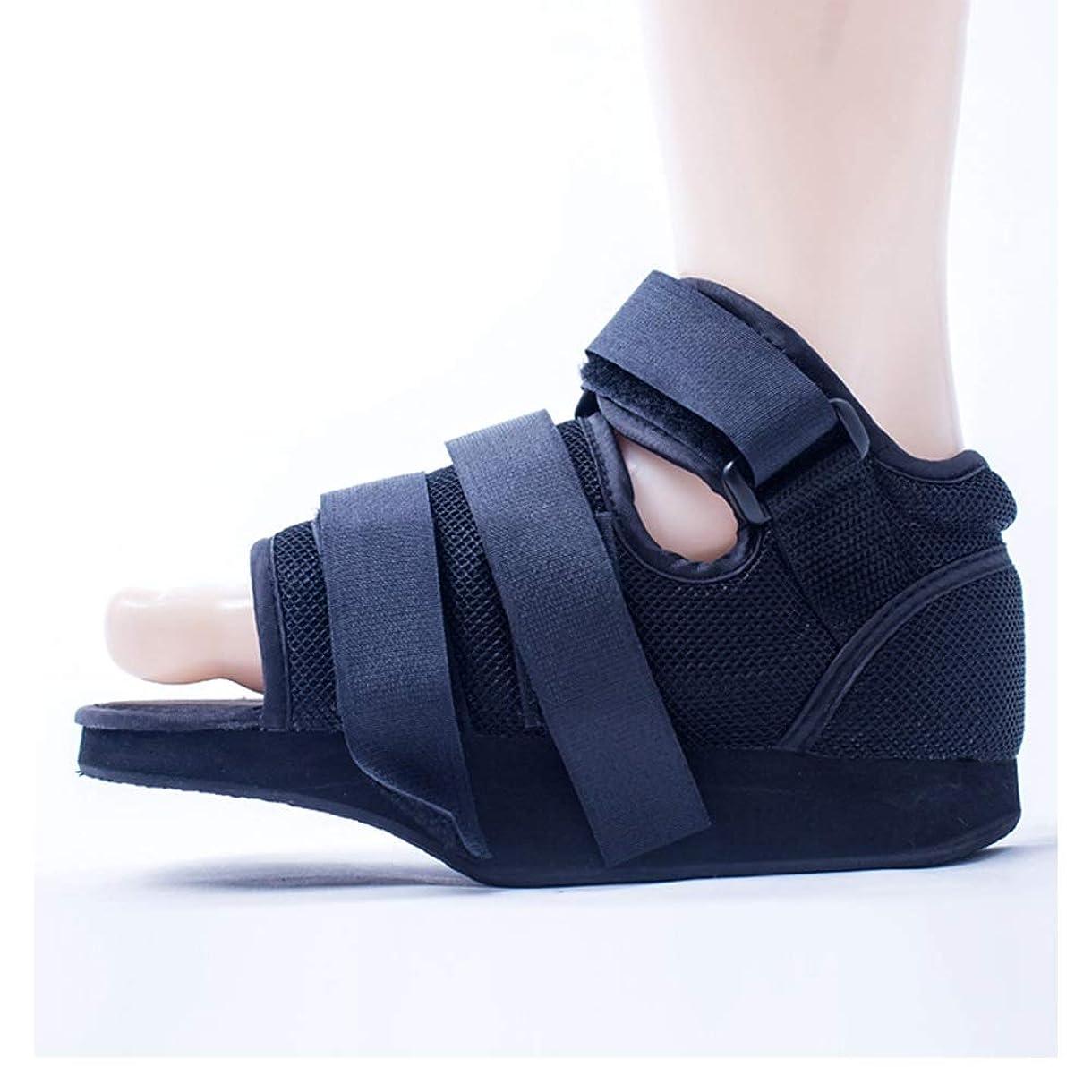 コンサルタントフラフープ思いやりのある壊れたつま先/足の骨折のための術後スクエアトゥウォーキングシューズ - ボトムキャストシューズ術後の靴 - 調節可能な医療ウォーキングブーツ (Size : L)