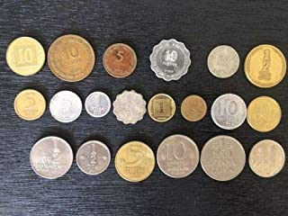 Set of 20 Different Israeli Old Collectible Rare Coins: Agora, Pruta, Lira Pound, Sheqel, 1949-2010