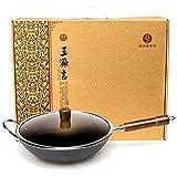 WANGYUANJI Wok Pan Cast Fine Iron Wok Chinese Wok with Round Bottom-13.4' Practical Gift