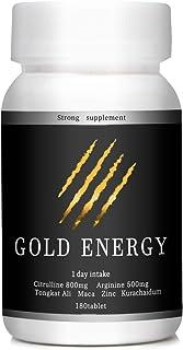 GOLD ENERGY ゴールドエナジー シトルリン 24000㎎ アルギニン 15000㎎ 亜鉛 マカ クラチャイダム 高麗人参 厳選8成分配合 180粒 日本製