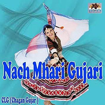 Nach Mhari Gujari